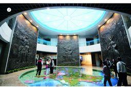 唐山地震遗址纪念公园河北省唐山地震遗址纪念公园(示范基地)